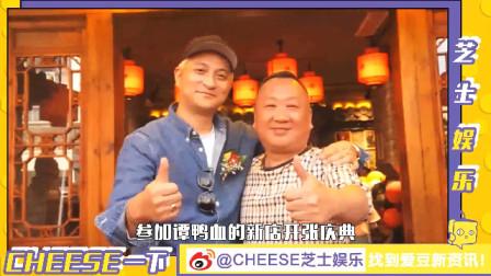 芝士娱乐||吉杰火锅店开业啦!