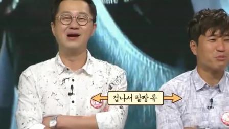 """中国这项最折磨人的""""娱乐项目"""",让韩国人笑"""