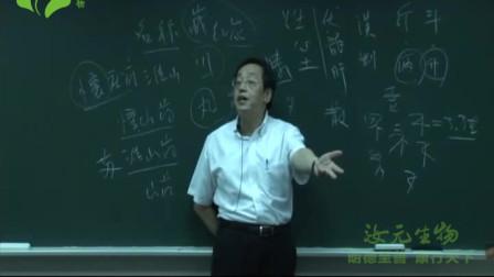 中医鬼才倪海厦讲神农本草经