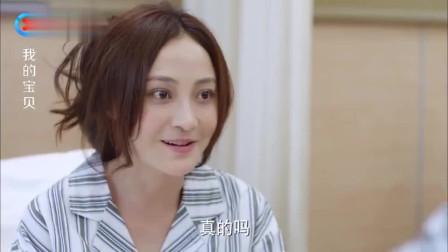 同房夸自己老公跟刘德华一样帅,谁知老公一出