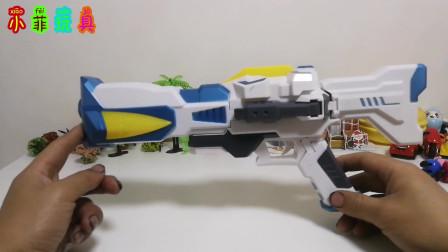 小菲玩具:超酷的机器人变形手枪,还有音乐特