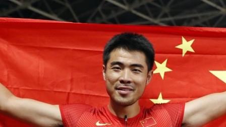 田径锦标赛:谢文骏夺男子110米栏冠军,破刘翔