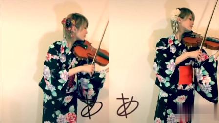 日本美女和服小提琴精彩 演奏《打上花火》
