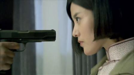 日本特务假意杀男子,下一秒竟枪毙身后的美女