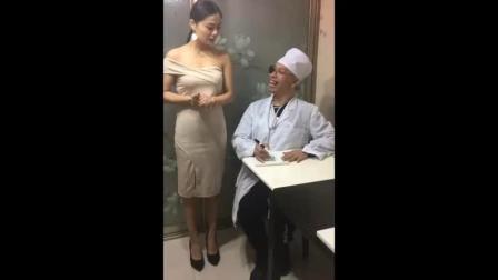 搞笑视频:美女看医生,惊喜不惊喜,哈哈