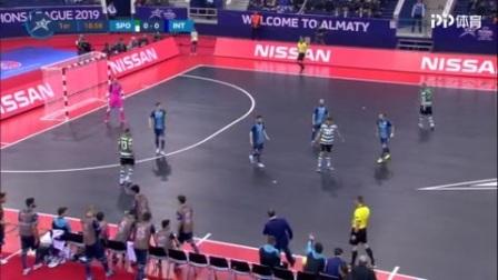 五人制欧冠-半决赛录播:葡萄牙体育VS国际米兰