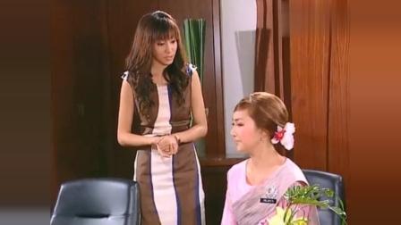 灰姑娘将美女误认为总裁女友,鼓起勇气和她谈