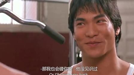 李小龙在体育馆跟五个人高马大的人打架, 打完