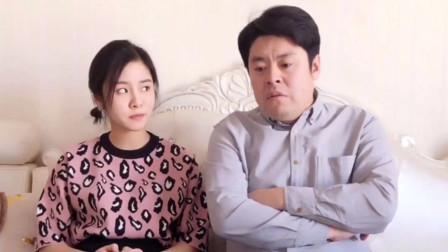 搞笑祝晓晗一家:美女和小伙说自己在偷偷的吃