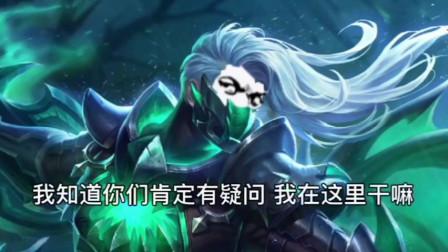 王者荣耀搞笑视频:兰陵王大战火舞招招致命,