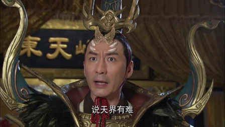杨戬给石敢当喊话:我遭难了,快来救我!猪半斤:笑话吧