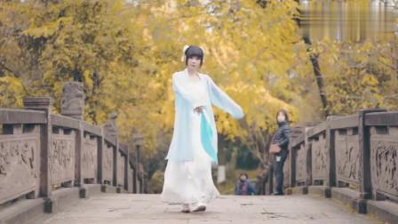 古风舞《江南夜》,音乐旋律优美,网友:小姐