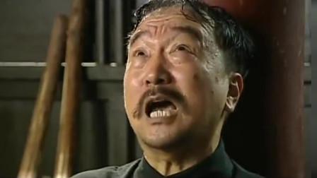 王保长新篇:王麻子受刑不过,乖乖地交代藏关
