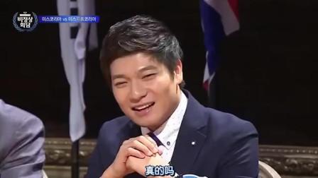 搞笑女艺人展现韩国美女的魅力,中国小伙满脸
