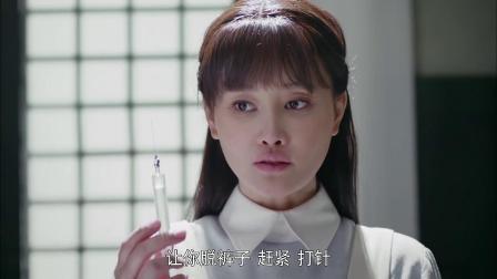 美女护士生气,竟拿给病人打针发泄情绪,这下