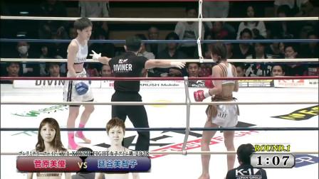 看谁更硬气!两日本美女疯狂对轰,场面极度凶