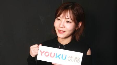 袁野夕自称小众音乐 惊讶宋念宇止步舞台