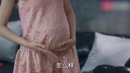 美女拿铁盆假装怀孕,太匆忙把铁盆装反了,家