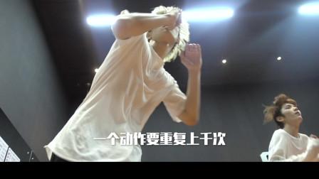 坤音娱乐*C221【坤音练习生日记】part 1