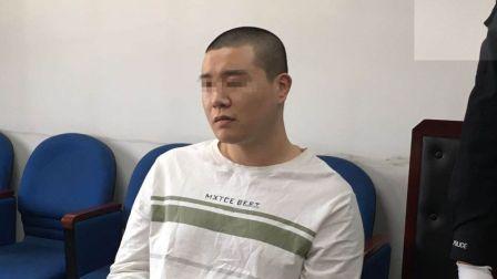 吸毒撞交警!歌手被判刑4年9个月