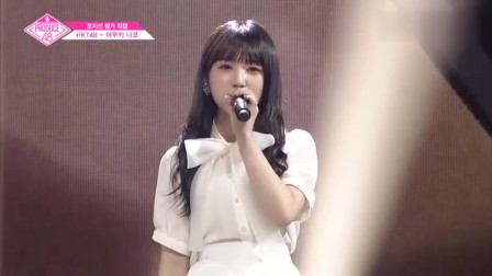 日本美女参加韩国选秀节目,站在那里显得好乖