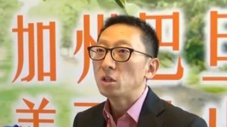 加州巴旦木宣传推广活动在广州隆重举行