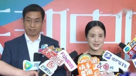2019年乐动中国饶阳民族音乐大赛启动仪式隆重举