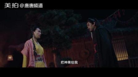 唐唐说电影: 最沙雕的魔王! (下)