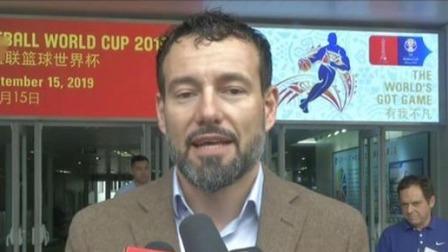 篮球世界杯各国篮协代表视察广州准备情况