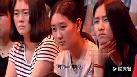 开讲啦:清华教授李稻葵幽默5分钟演讲,台下女