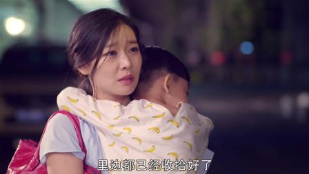 我的体育老师:儿子生病了!赵岭安慰田野!顺