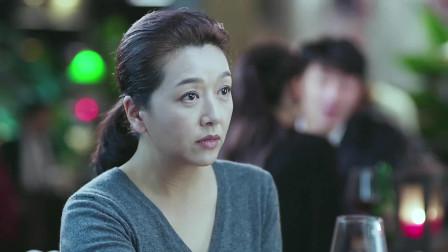 慧敏在酒吧里跟晓琪道歉,这时晓琪一句话,意