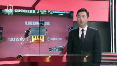 五星点评:国乒让人惊喜 东京奥运是最大考验