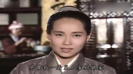 许仙想娶天仙美女,然后白素贞就下凡了!