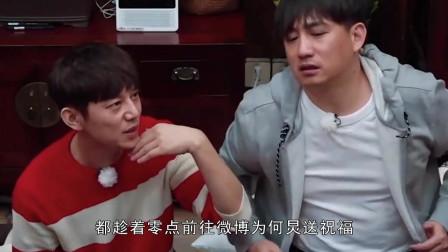 何炅生日半个娱乐圈送祝福,蔡徐坤成功引爆评
