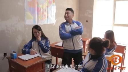 学生不交寒假作业,没想老师一连考了他3道音乐