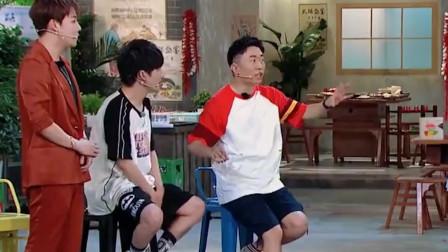 杨迪问大张伟:娱乐圈你最不喜欢谁?而大张伟