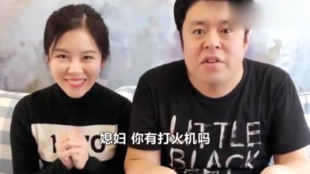 搞笑祝晓晗:以身作则教老爸如何套路我亲妈!
