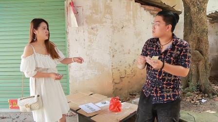 闽南语搞笑视频:美女买祖传蟑螂药,竟意外闹
