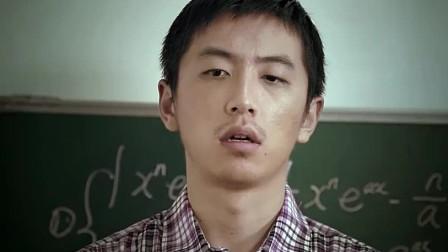 搞笑视频:王大锤这老师当得太憋屈了,被学生