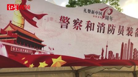 礼赞新中国70周年·致敬盛典暨成都卡路里运动音