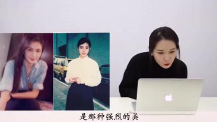韩国人看中国女明星 80 90年代女演员