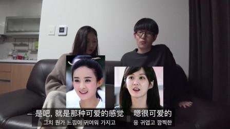 中国很火的女明星,韩国人没认识还被认作外国