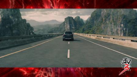 创意广告:宝马汽车广告短片《传奇》视觉特效