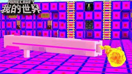 我的世界最强创世神幸运方块:清除紫电炮吸入
