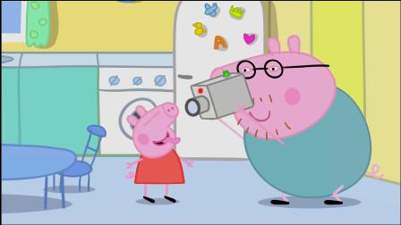 小猪佩奇用爸爸的的新摄影机拍了一段搞笑视频