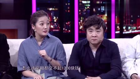 综艺节目:乔杉当初陪媳妇摆地摊,吆喝都嫌丢