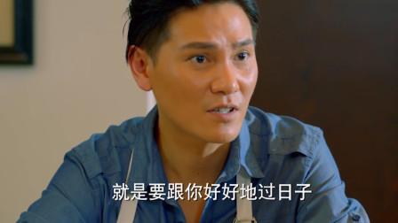 中国式关系:美女失去家人失去朋友,都是愚蠢