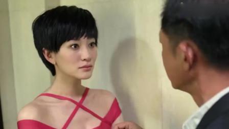 美女怒骂自己的老师:你不是个男人,是个娘们