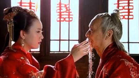 美女新婚竟嫁给老头,不料碰了一下老头的脸,